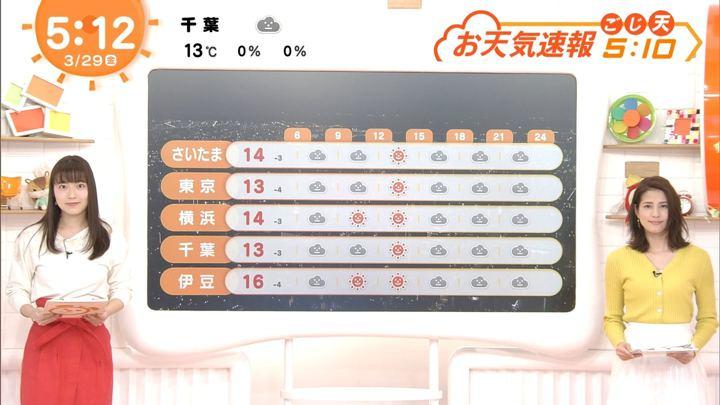 2019年03月29日永島優美の画像02枚目