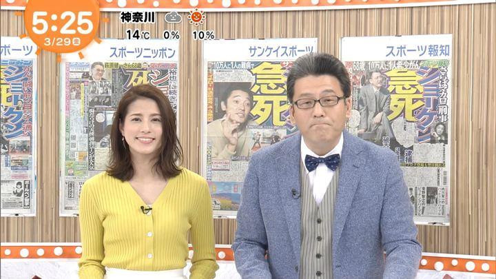 2019年03月29日永島優美の画像03枚目