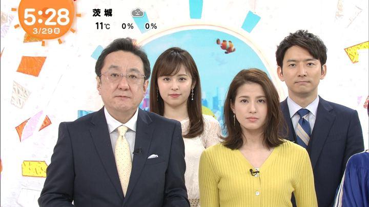 2019年03月29日永島優美の画像05枚目