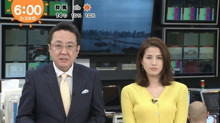 2019年03月29日永島優美の画像06枚目