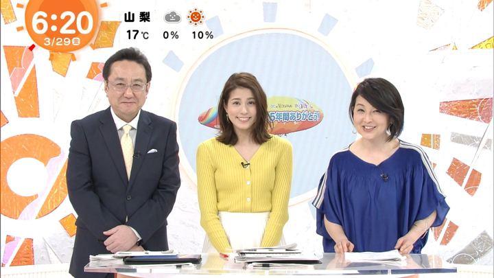 2019年03月29日永島優美の画像08枚目