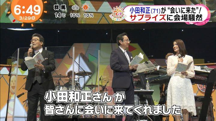 2019年03月29日永島優美の画像10枚目