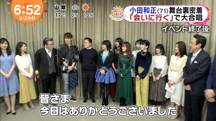 2019年03月29日永島優美の画像11枚目
