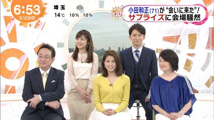 2019年03月29日永島優美の画像12枚目