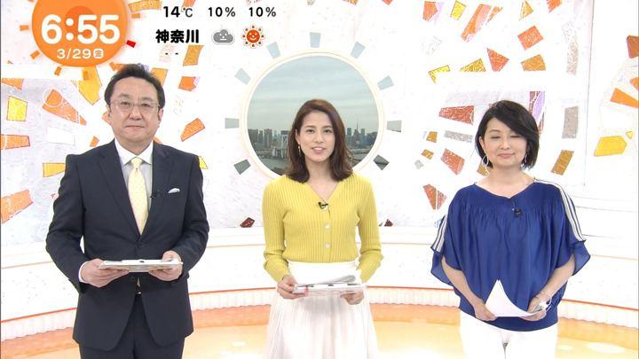 2019年03月29日永島優美の画像13枚目
