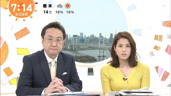 2019年03月29日永島優美の画像14枚目