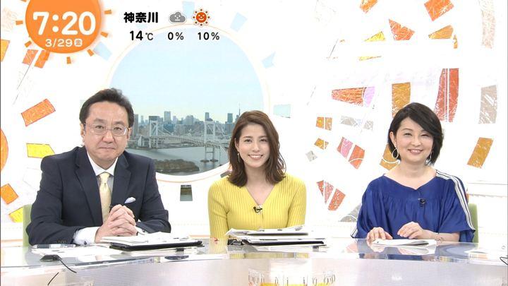 2019年03月29日永島優美の画像15枚目
