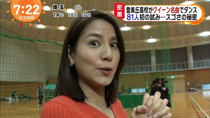 2019年03月29日永島優美の画像19枚目