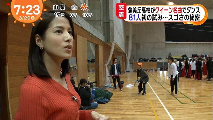 2019年03月29日永島優美の画像20枚目