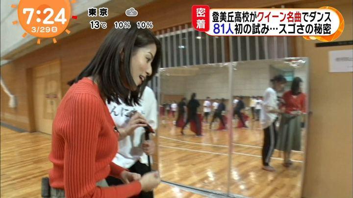 2019年03月29日永島優美の画像21枚目