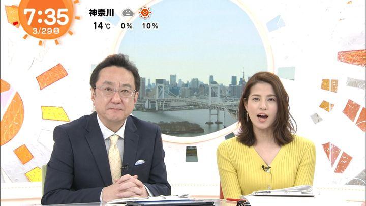 2019年03月29日永島優美の画像24枚目