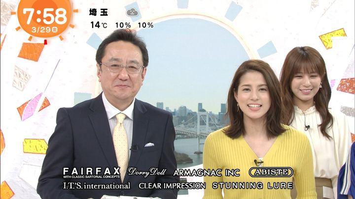 2019年03月29日永島優美の画像25枚目
