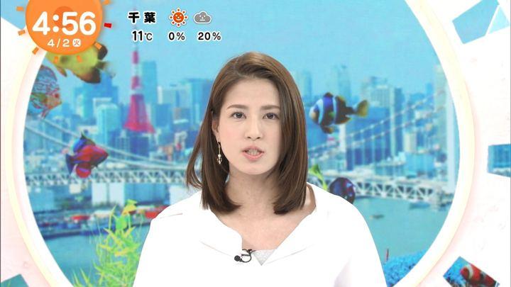 2019年04月02日永島優美の画像02枚目