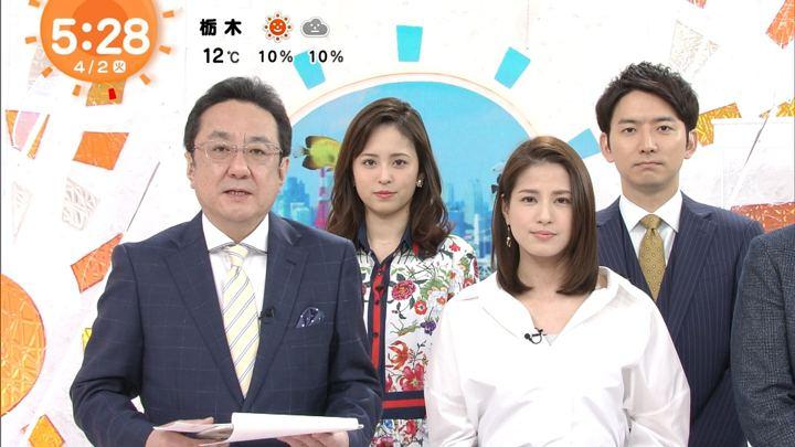 2019年04月02日永島優美の画像04枚目