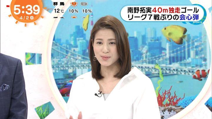 2019年04月02日永島優美の画像05枚目
