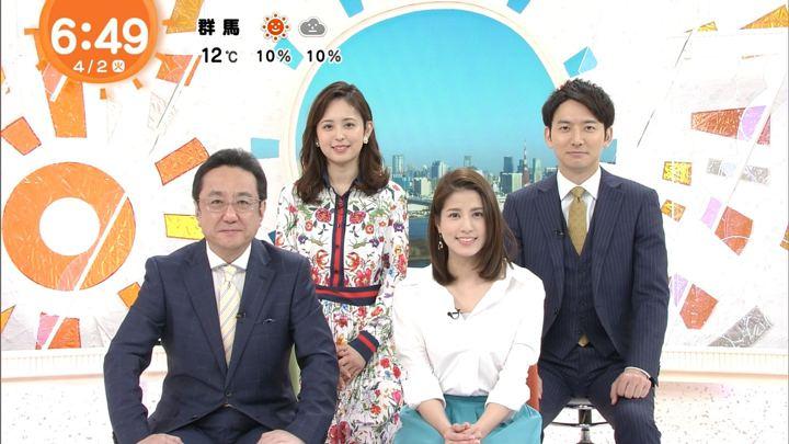 2019年04月02日永島優美の画像11枚目
