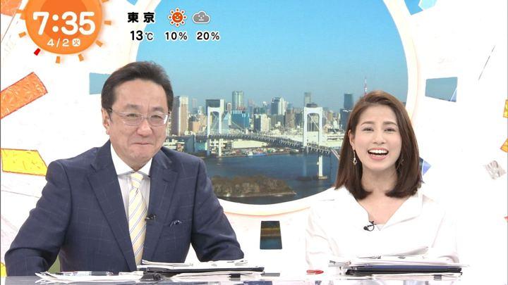 2019年04月02日永島優美の画像14枚目