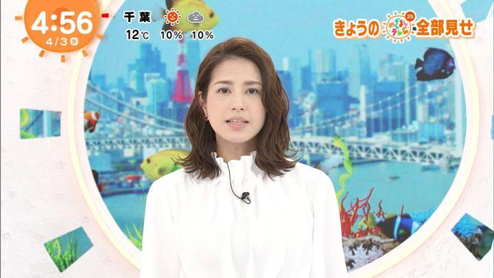 2019年04月03日永島優美の画像01枚目