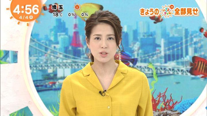 2019年04月04日永島優美の画像01枚目