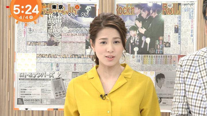 2019年04月04日永島優美の画像03枚目
