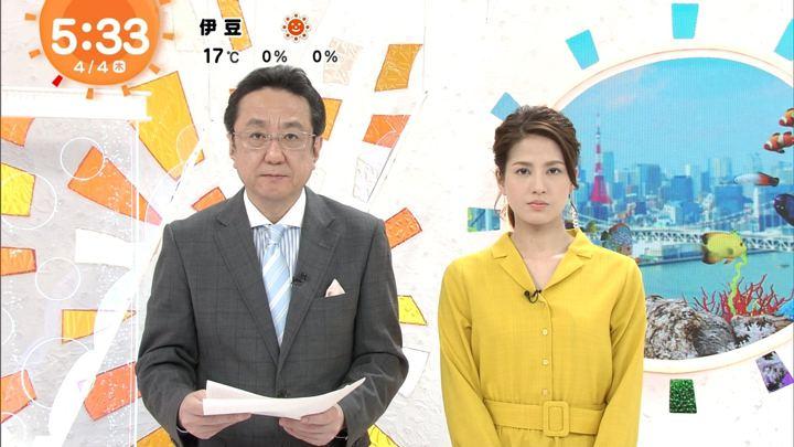 2019年04月04日永島優美の画像05枚目