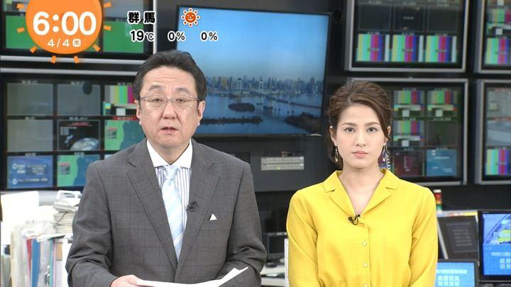 2019年04月04日永島優美の画像06枚目