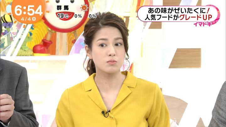 2019年04月04日永島優美の画像09枚目