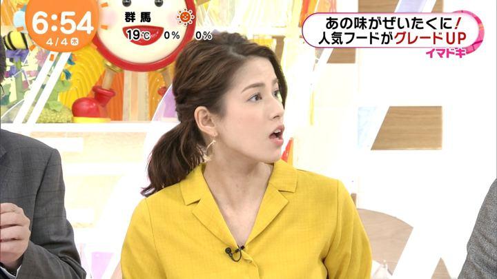 2019年04月04日永島優美の画像10枚目