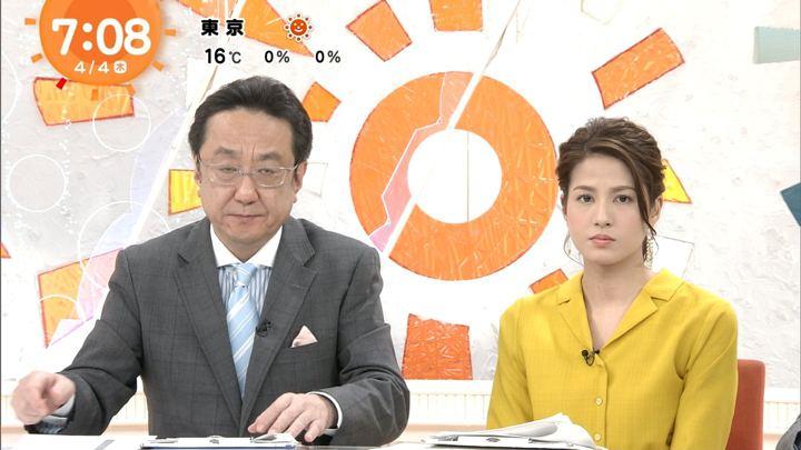 2019年04月04日永島優美の画像12枚目