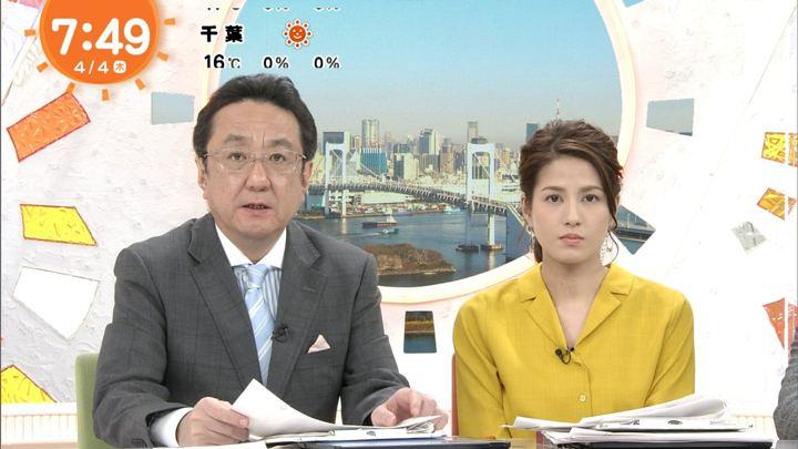 2019年04月04日永島優美の画像13枚目