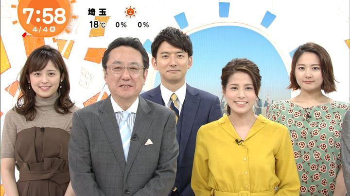 2019年04月04日永島優美の画像14枚目