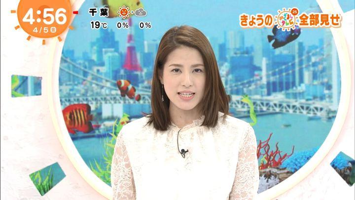 2019年04月05日永島優美の画像01枚目