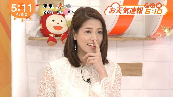 2019年04月05日永島優美の画像02枚目