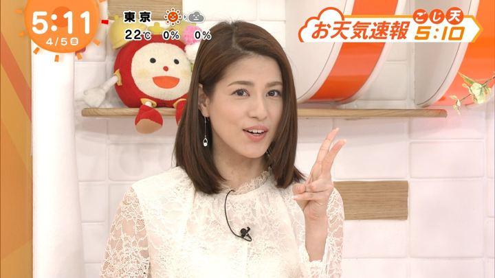 2019年04月05日永島優美の画像03枚目