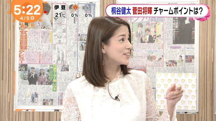 2019年04月05日永島優美の画像04枚目