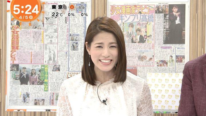 2019年04月05日永島優美の画像05枚目