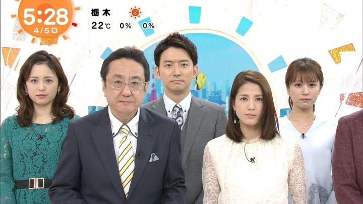 2019年04月05日永島優美の画像06枚目