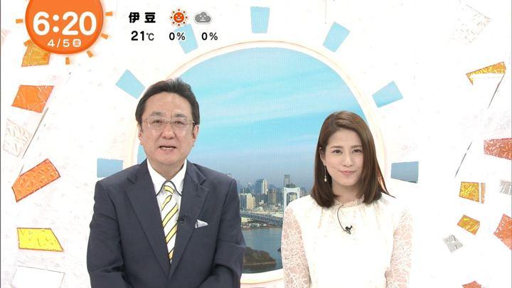 2019年04月05日永島優美の画像10枚目