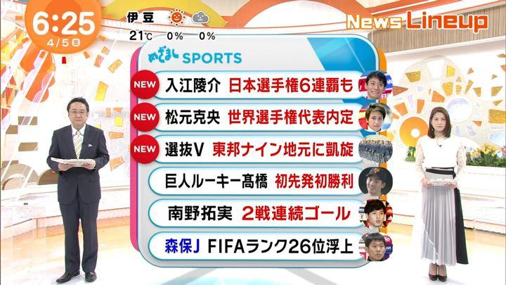 2019年04月05日永島優美の画像11枚目