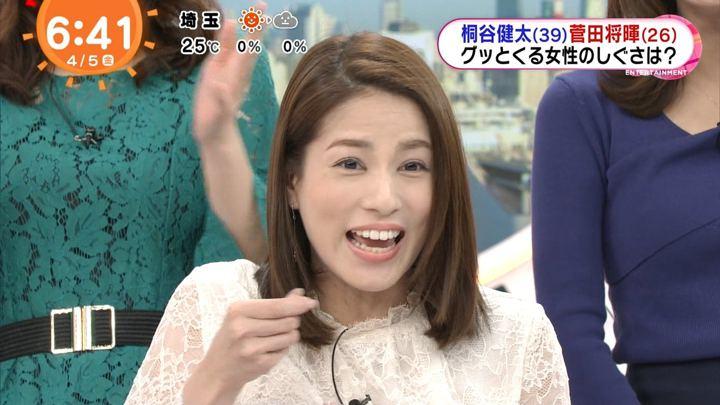 2019年04月05日永島優美の画像14枚目