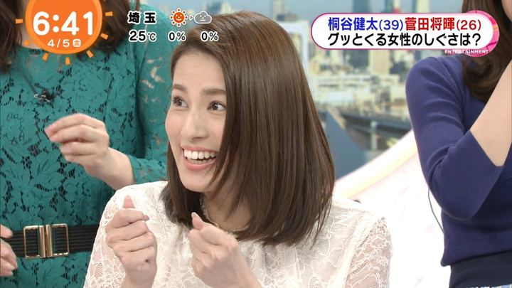 2019年04月05日永島優美の画像15枚目