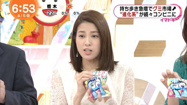 2019年04月05日永島優美の画像16枚目