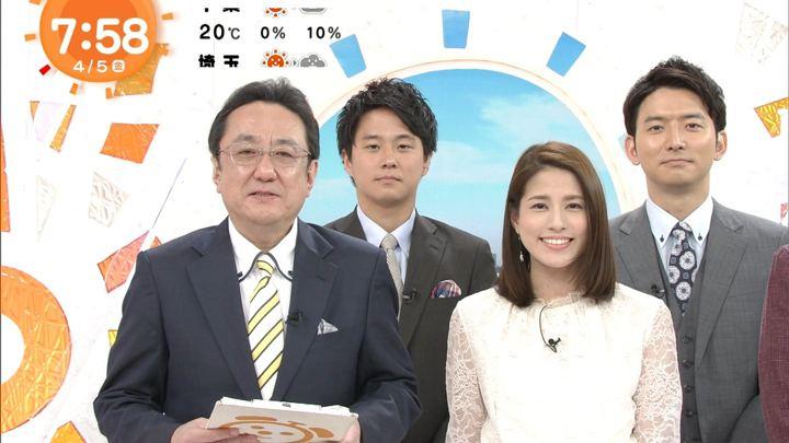 2019年04月05日永島優美の画像21枚目