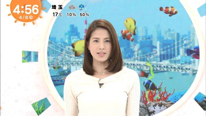 2019年04月08日永島優美の画像01枚目