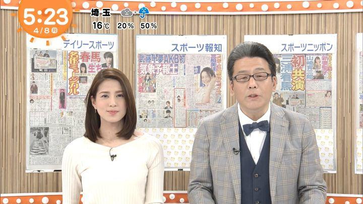 2019年04月08日永島優美の画像04枚目
