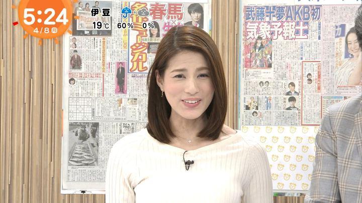 2019年04月08日永島優美の画像05枚目