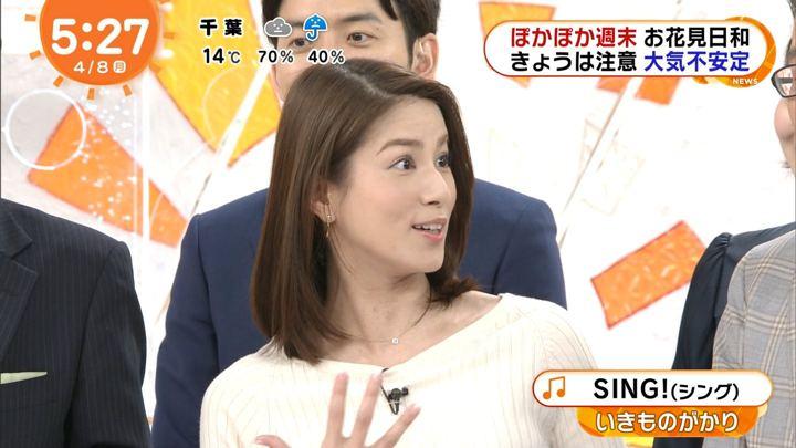 2019年04月08日永島優美の画像06枚目
