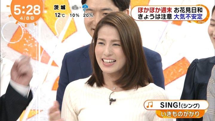 2019年04月08日永島優美の画像07枚目
