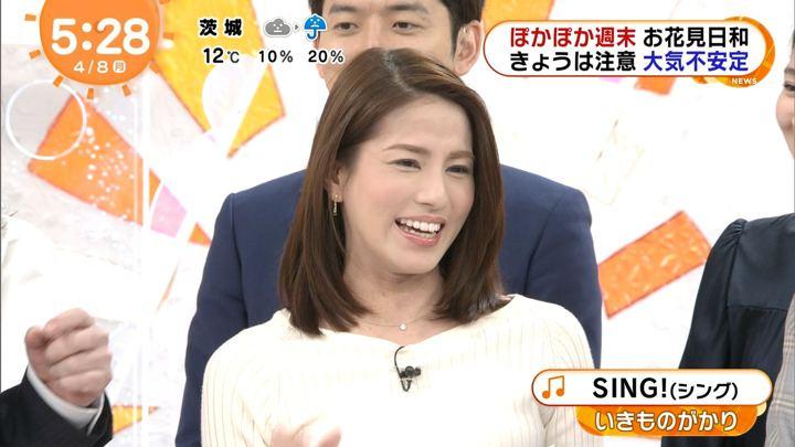 2019年04月08日永島優美の画像08枚目