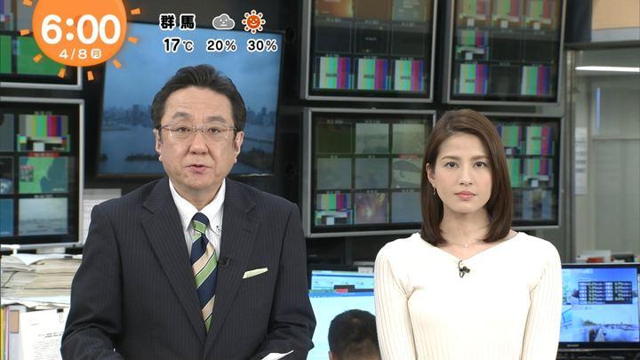 2019年04月08日永島優美の画像09枚目
